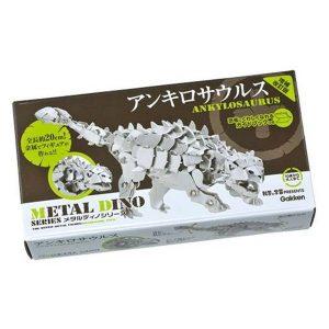 metalkit ankylosaurus package
