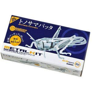 metalkit  grasshopper