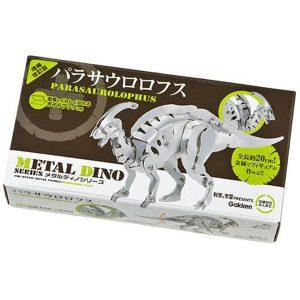 metalkit parasaurolophus package