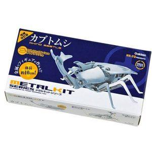 metalkit rhino beetle package