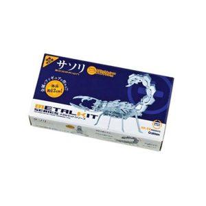 metalkit scorpion package
